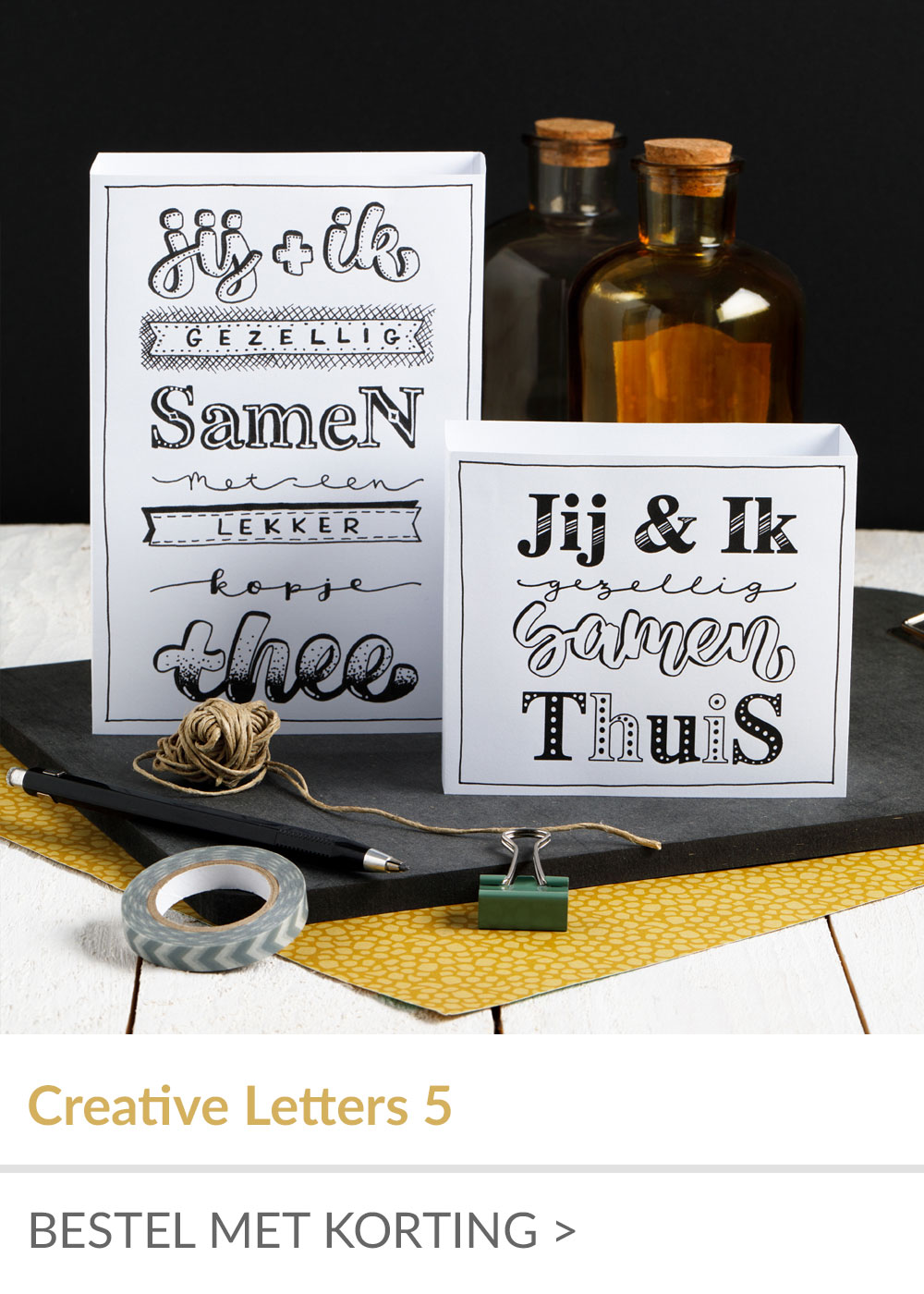 creative letters 5