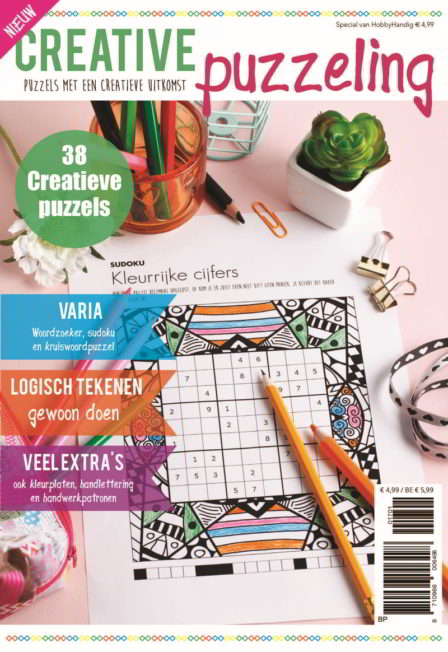 creative puzzeling cover