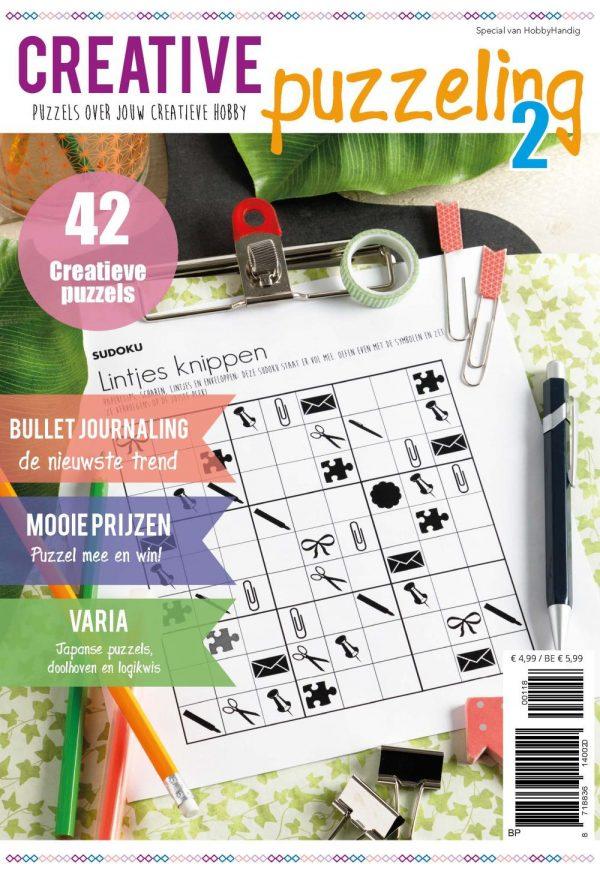 creative puzzeling 2