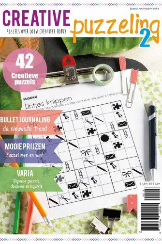 creative puzzeling