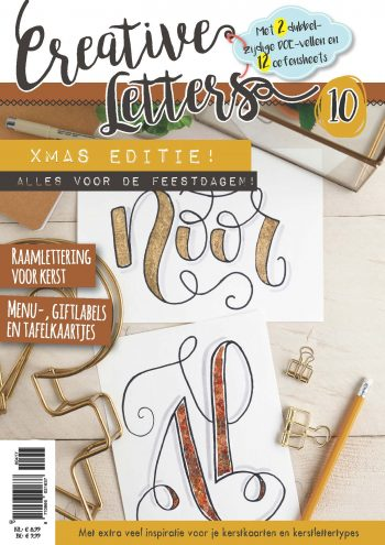 Tijdelijke cover Creative X-MAS Letters