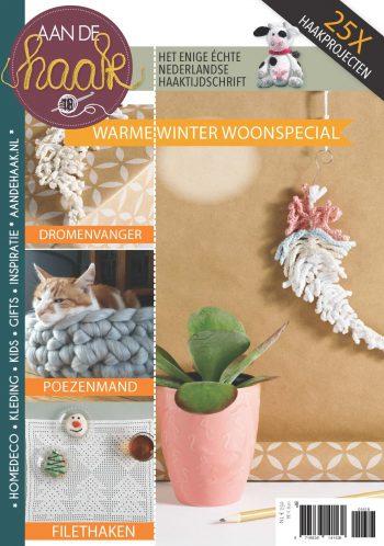 Tijdelijke cover Aan de Haak 18 - Warme Winter Woonspecial