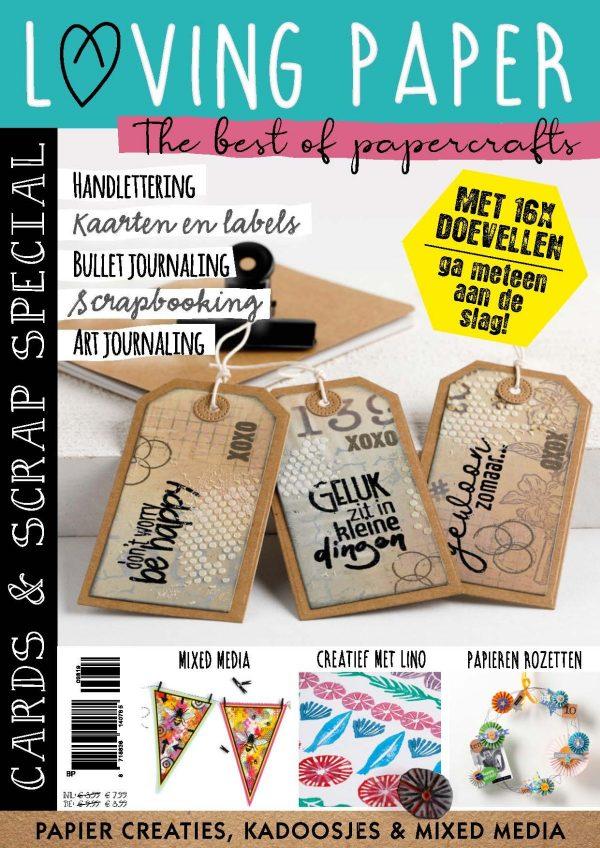 Loving Paper, handlettering, bullet journal, scrappen, mixed media, papier, inspiratie