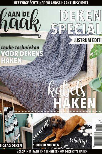aan de haak, haken, haakmee, deken special, limited edition, lustrum