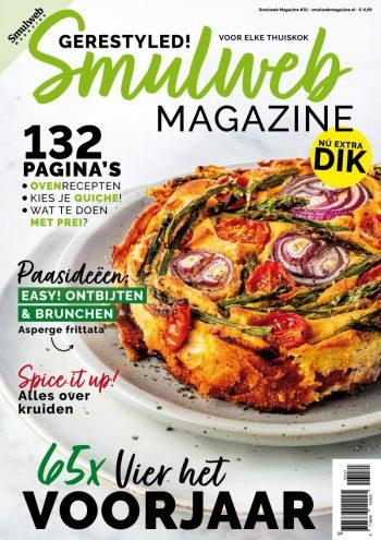 Smulweb Magazine