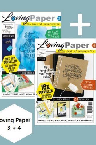 Loving Paper