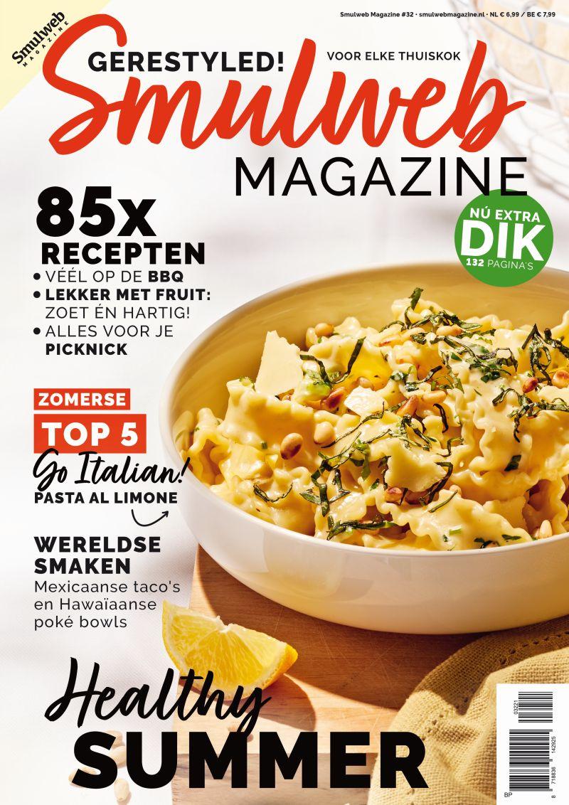 Smulweb Magazine 32