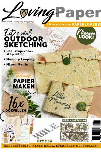 Loving Paper 8